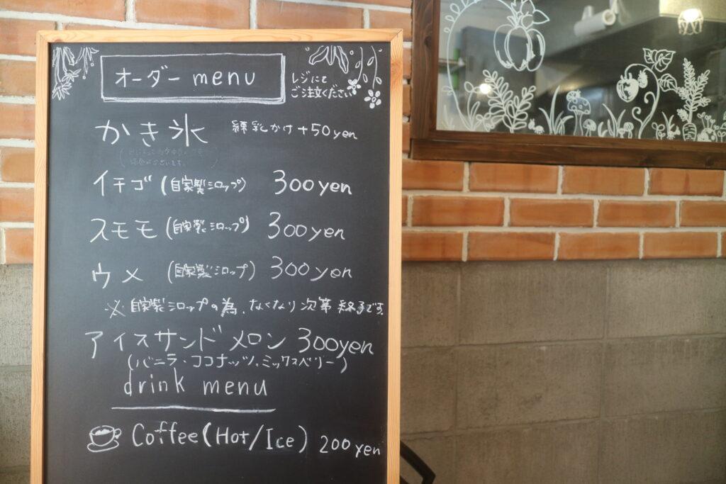 パン屋で食べるかき氷