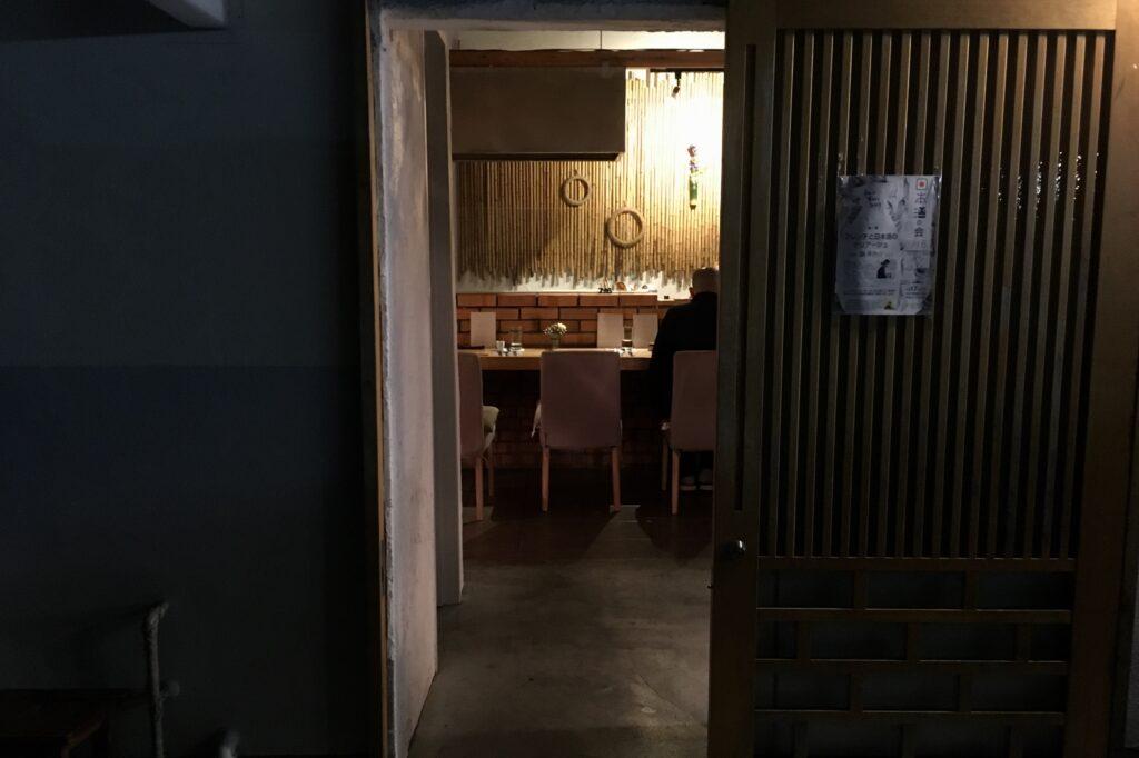 日本酒の会へ