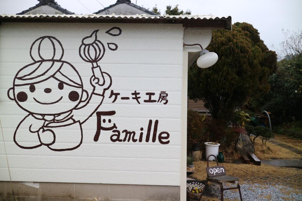 Familleさんで自分チョコ♪